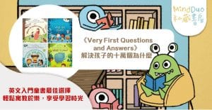 very first qa