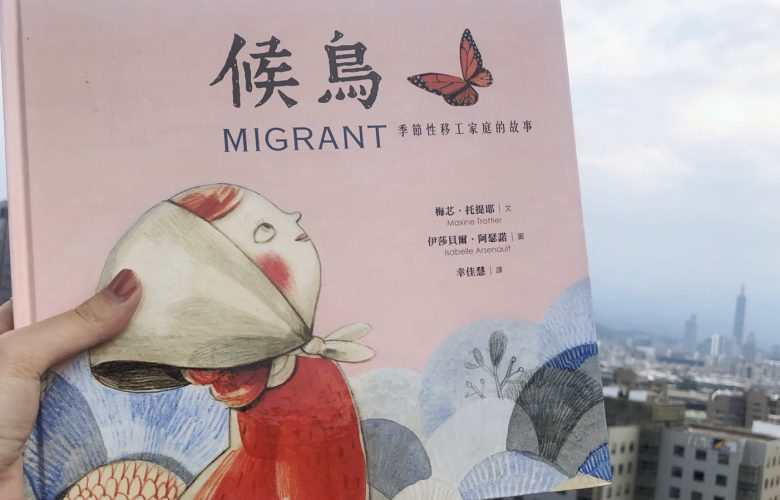 Migratorybird1