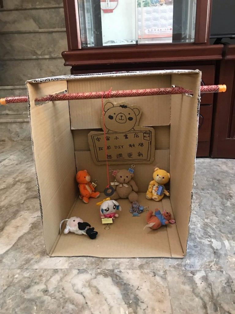 自製玩具-紙箱娃娃機