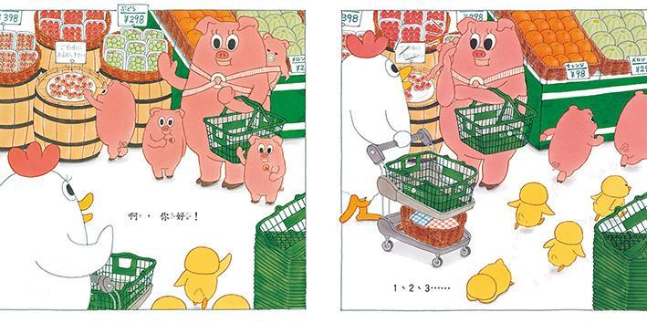小雞逛超市