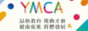 YMCA台中夏令營